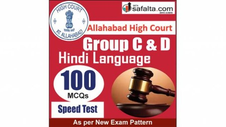 Buy Hindi Language Speed Test for Allahabad High Court Group C&D Exam 2018 @ Safalta.com
