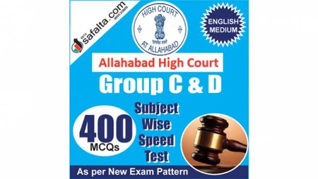 Buy 400 Mcqs Subject Wise Speed Test Series For Allahabad High Court Group C&D