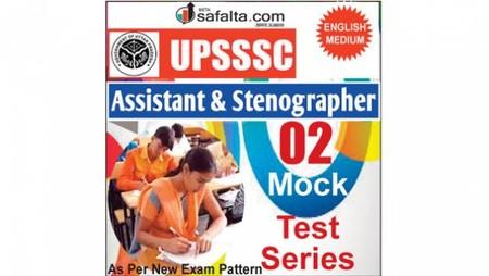 Buy UPSSSC Assistant Stenographer Online 02 Mock Test Series @ Safalta.com