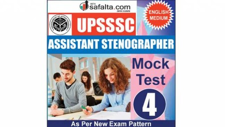 Buy UPSSSC Assistant Stenographer Mock Test - 4th Edition @ safalta.com