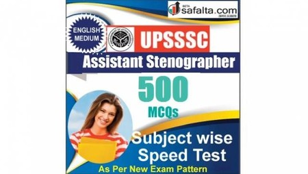 Buy 500 Mcqs Subject Wise Speed Test Series For UPSSSC Assistant Stenographer