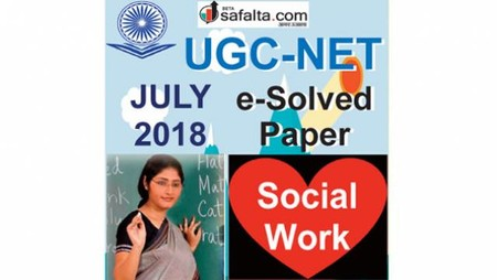 Free! e-Solved Paper UGC-NET July-2018 Social Work