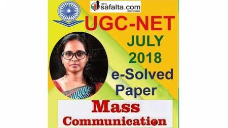 Free! e-Solved Paper UGC-NET July-2018 Mass Communication