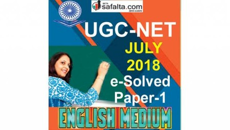 Free! e-Solved Paper UGC-NET July-2018 Paper-I In English Medium