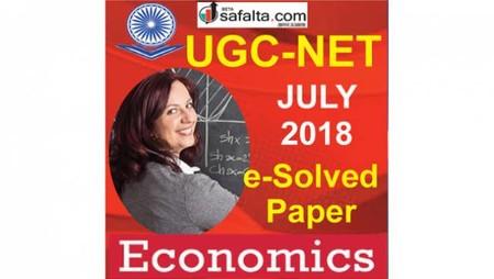 Free! e-Solved Paper UGC-NET July-2018 Economics In Hindi Medium