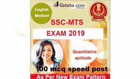 Buy SSC MTS 100 Mcqs Math @ safalta.com