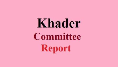 Khader Committee Report