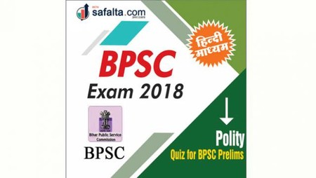 Polity Practice Questions For BPSC Prelims
