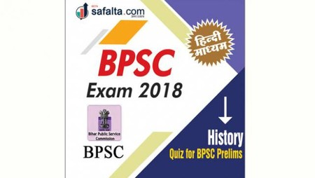 History Practice Questions For BPSC Prelims