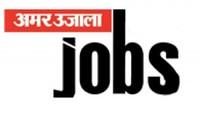 Amar Ujala Jobs