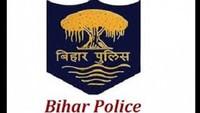 Bihar Police Recruitment 2018: 1,669 कांस्टेबल (ड्राइवर) और फायरमैन (ड्राइवर) के पदों पर सुनहरा मौका