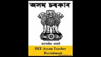 DEE Assam Recruitment 2018 Notification For 5393 Asst Teacher (Lower Primary School)Posts