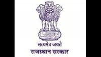 Government of Rajasthan Recruitment 2018: अध्यापक के 571 पदों पर करें आवेदन
