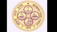 Mumbai Port Trust Recruitment 2018: डिप्टी चीफ इंजीनियर (सिविल) के पदों पर करें अप्लाई