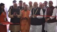 PM Modi inaugurates UP Investors Summit in Lucknow