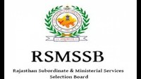 RSMSSB Recruitment 2018 Notification For 162 Tax Assistant Posts