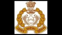 उत्तर प्रदेश पुलिस कांस्टेबल: इस बार ऐसा होगा भर्ती परीक्षा 2018 का सिलेबस