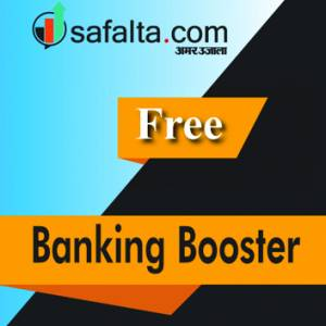 Banking Bo0oster