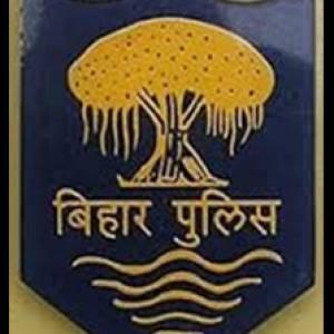 Bihar police Constable Result 2017 release