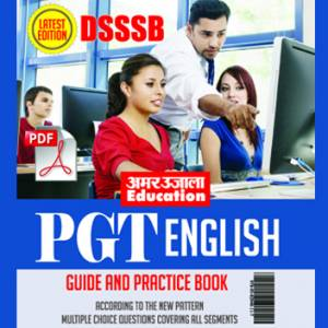 E-Book DSSSB PGT English Guide & Practice Book -(H)