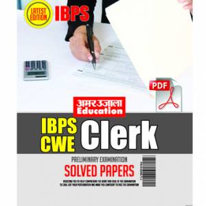 E-Book IBPS CWE Clerk Model and Solved Papers English