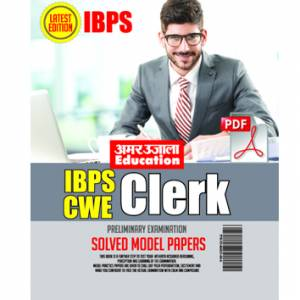 E-Book IBPS CWE Clerk Pre Solved Model Papers English