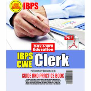 E-Book IBPS Clerk Pre Exam Guide and Practice Book English