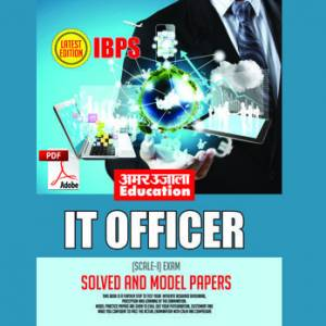 E-Book IBPS IT Officer Solved and Model Paper (E)