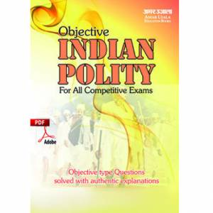 E-Book NCERT Objective Indian Polity English