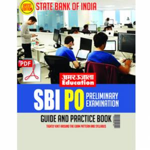 E-Book SBI- PO Guide and Practice Book (E)