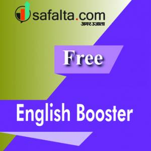 English Booster