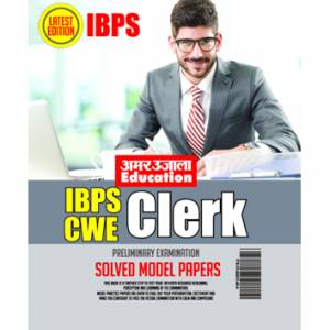 IBPS CWE Clerk Pre Solved Model Papers English