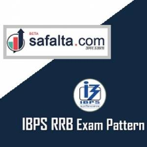 IBPS EP