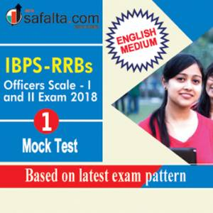 IBPS RRBs Officers Scale - I and III Exam