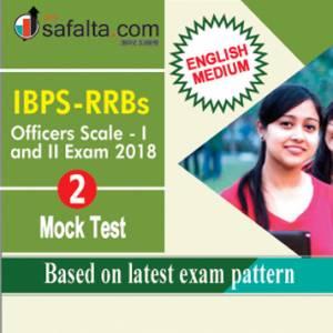 IBPS RRB Mock Test 1
