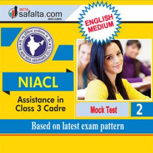 NIACL Mock Test