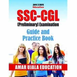 SSC-CGL Pre Guide and Practice Book English