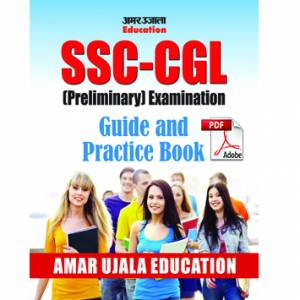 E-Book SSC-CGL Pre Guide and Practice Book English
