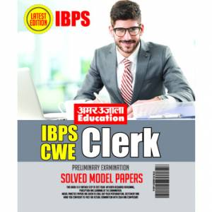 E-Book IBPS CWE Bank Clerk Solved Model Papers English
