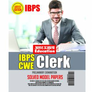 IBPS CWE Bank Clerk Solved Model Papers English