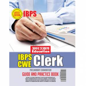 IBPS Bank Clerk Pre Exam Guide and Practice Book