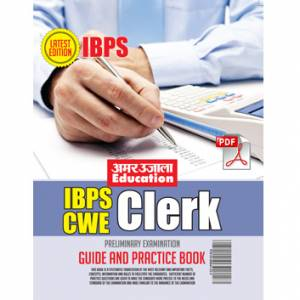 E-Book IBPS Bank Clerk Pre Exam Guide and Practice Book