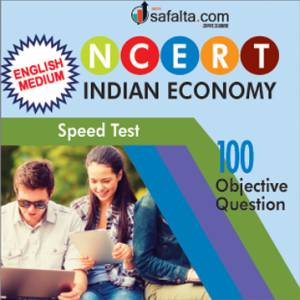 NCERT Indian Economy Speed Test