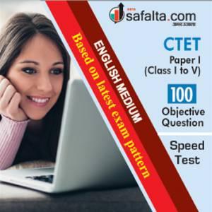CTET I TO V Exam Speed Test  English