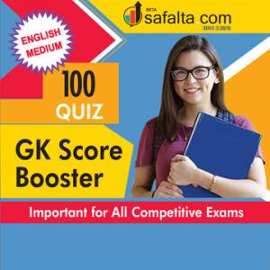 GK Score Booster