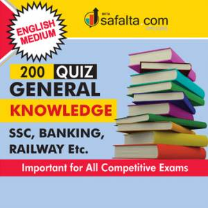 General Knowledge For All Competitive Exams (English)
