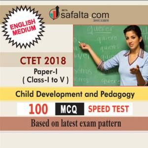 CTET ( I TO V) Child Development and Pedagogy Speed Test In English