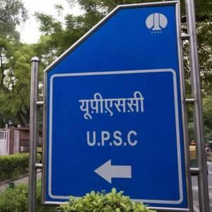 UPSC AGE LIMIT 2018