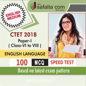English Language Practice Set