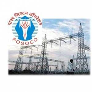 Power System Operation Corporation Ltd